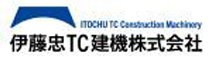 伊藤忠TC建機株式会社