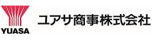 ユアサ商事株式会社